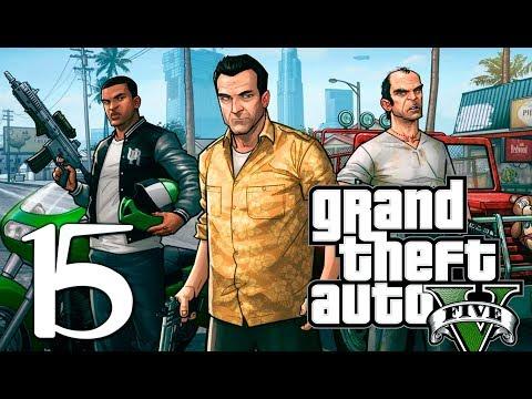 "Grand Theft Auto V | En Español | Capítulo 15 ""Me enfrenté a la ley"" thumbnail"
