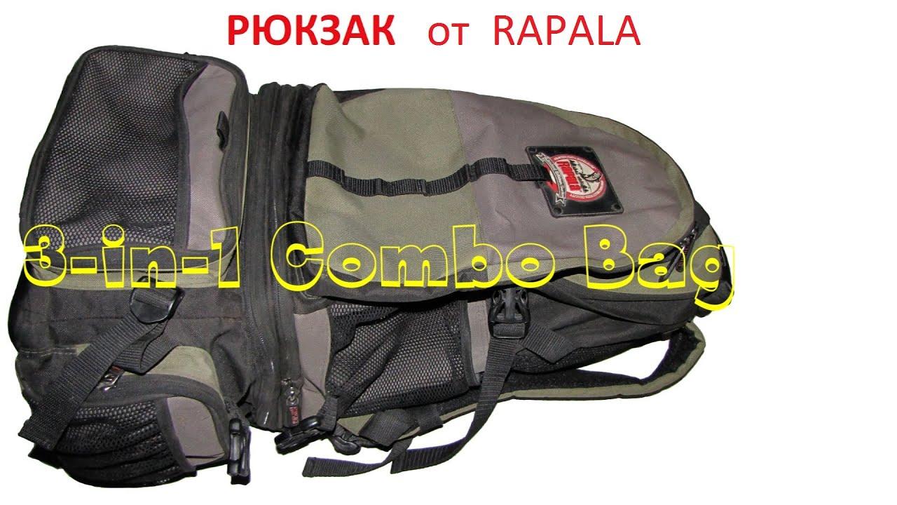 Рюкзак aquatic p30 m рюкзак с дёрпи