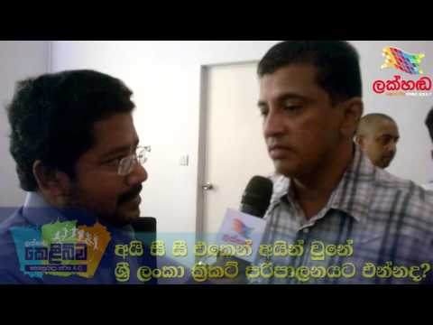 Roshan Mahanama Exclusive Interview