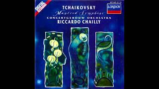 チャイコフスキー作曲マンフレッド交響曲 Op.58 リッカルド・シャイー指...