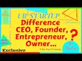 Difference between CEO, Entrepreneur, Owner, Founder || Hindi URDU || Levels in Corporate.