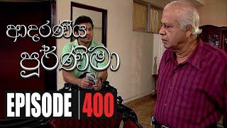 Adaraniya Purnima | Episode 400 08th January 2021 Thumbnail