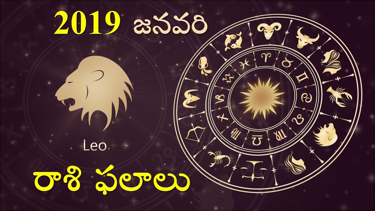 January 2019 Monthly Horoscope