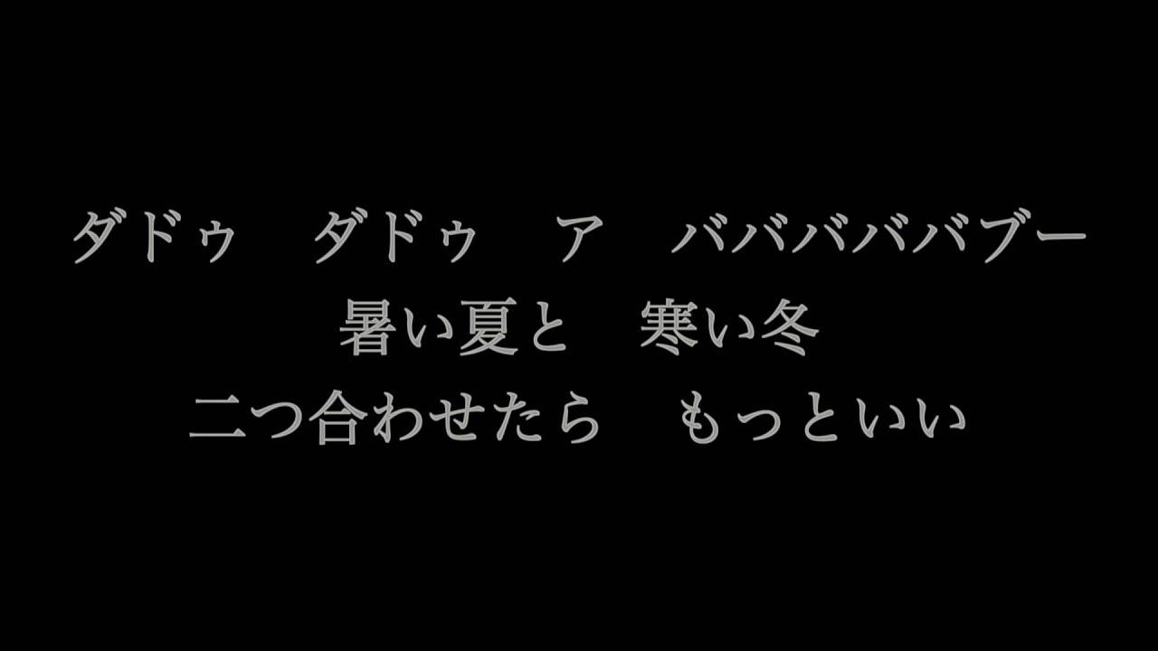 オラフ 夏の歌 歌詞 - saruwakakun