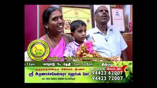Samayal Manthiram | Captain Tv | 10.05.2018
