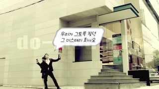 안토니 홍보영상-디오미디어센터