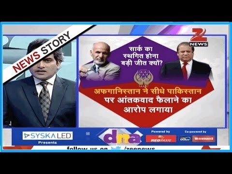 DNA: Analysis of India's diplomatic win over Pak after boycotting SAARC summit