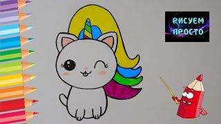 Как ПРОСТО нарисовать КОТЕНКА ЕДИНОРОГА, рисунки для детей/429/How to draw a KITTEN UNICORN