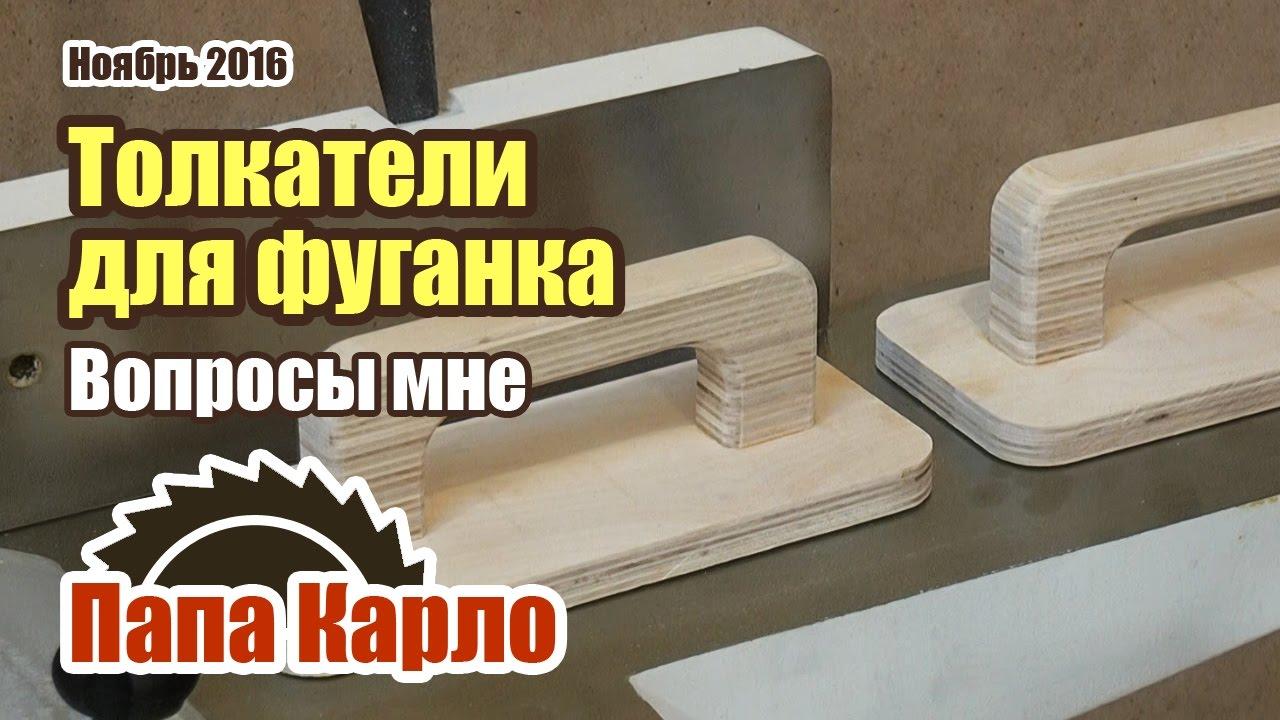 В гостях у мастера #1 | Мастерская Юрия Чалова - YouTube