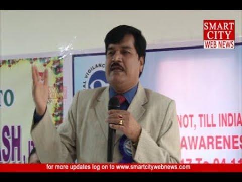 smartcity: Padmasri Dr. Kutikuppala Surya Rao Speech in Vigilance Awareness Week Programme.