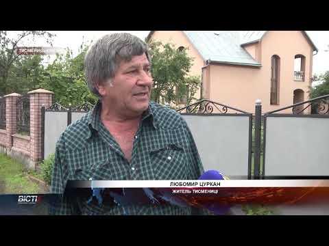 Повінь у Тисмениці. 25 день червня