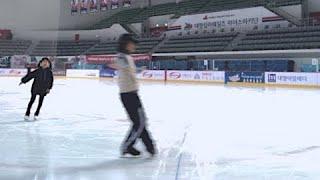 스케이트 멈추는 방법 - A스탑…