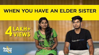 When you have an Elder Sister | English Subtitles | Awesome Machi