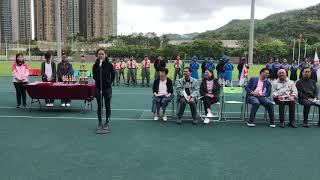 Publication Date: 2019-04-05 | Video Title: 嶺南中學陸運會嘉賓致詞2019
