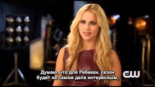 Дневники Вампира - интервью Клэр Холт (rus sub)