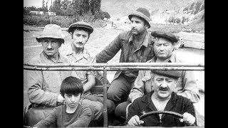 """Осетинский Фильм """" Сюрприз """" 1976"""