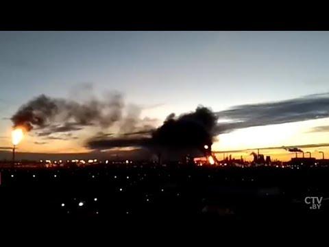 Крупный пожар на Московском НПЗ: видео очевидцев