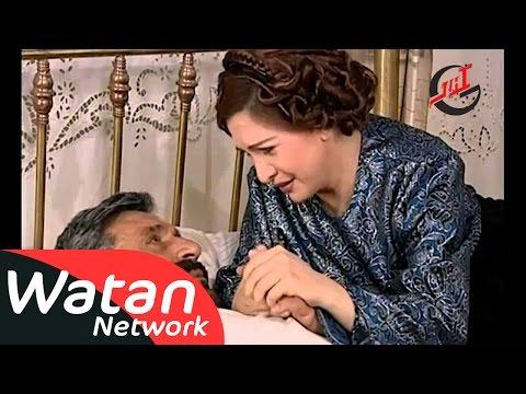 مسلسل سحر الشرق ـ الحلقة 28 الثامنة والعشرون كاملة HD