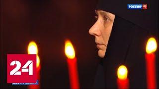 Пасха: единая молитва прозвучала по всей стране - Россия 24