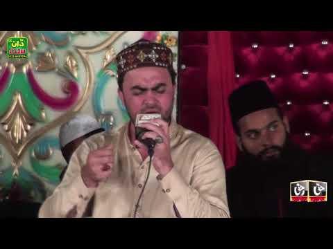 Nahi Hai Koi Duniya Mein / Beautiful Naat / Ahsan Qayyum Qadri