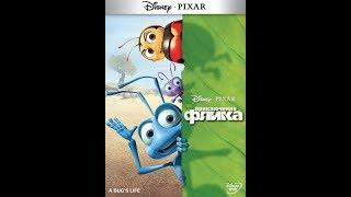 Муравей Флик заходит в бар ... отрывок из мультфильма (Приключения Флика/A Bug's Life)1998