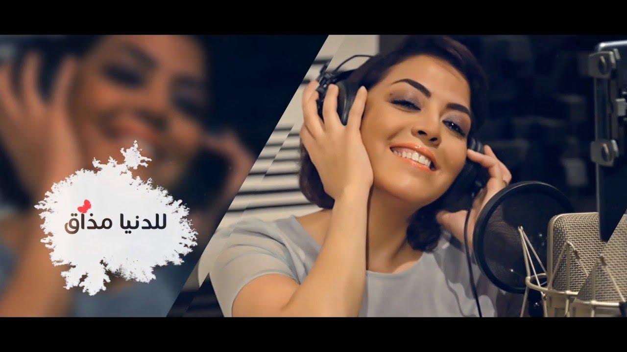 Sandy & Karl Wolf - Awel Marra Atgara' - arabic …