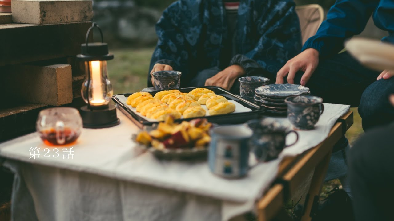 田舎暮らしの秋。サツマイモを掘って、食べる【田舎暮らしVlog】第23話