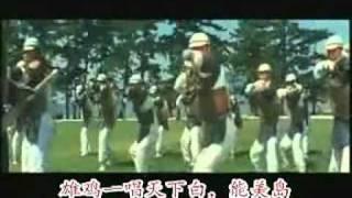 江田島健児の歌 中文字幕(《啊!海军》MAD试验版)
