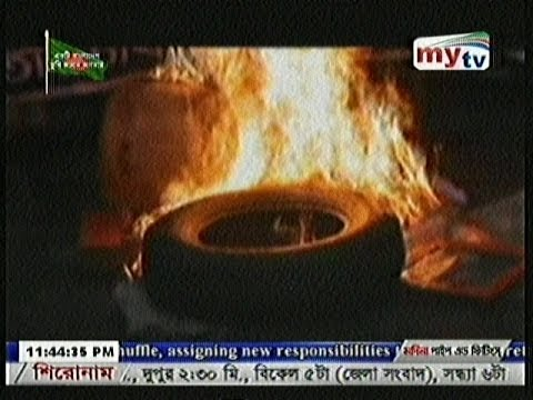 Today 20 December 2013 Bangladesh News Live