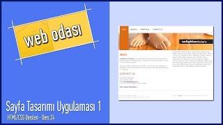 HTML CSS Dersleri Ders 24 Sayfa Tasarımı Uygulaması 1