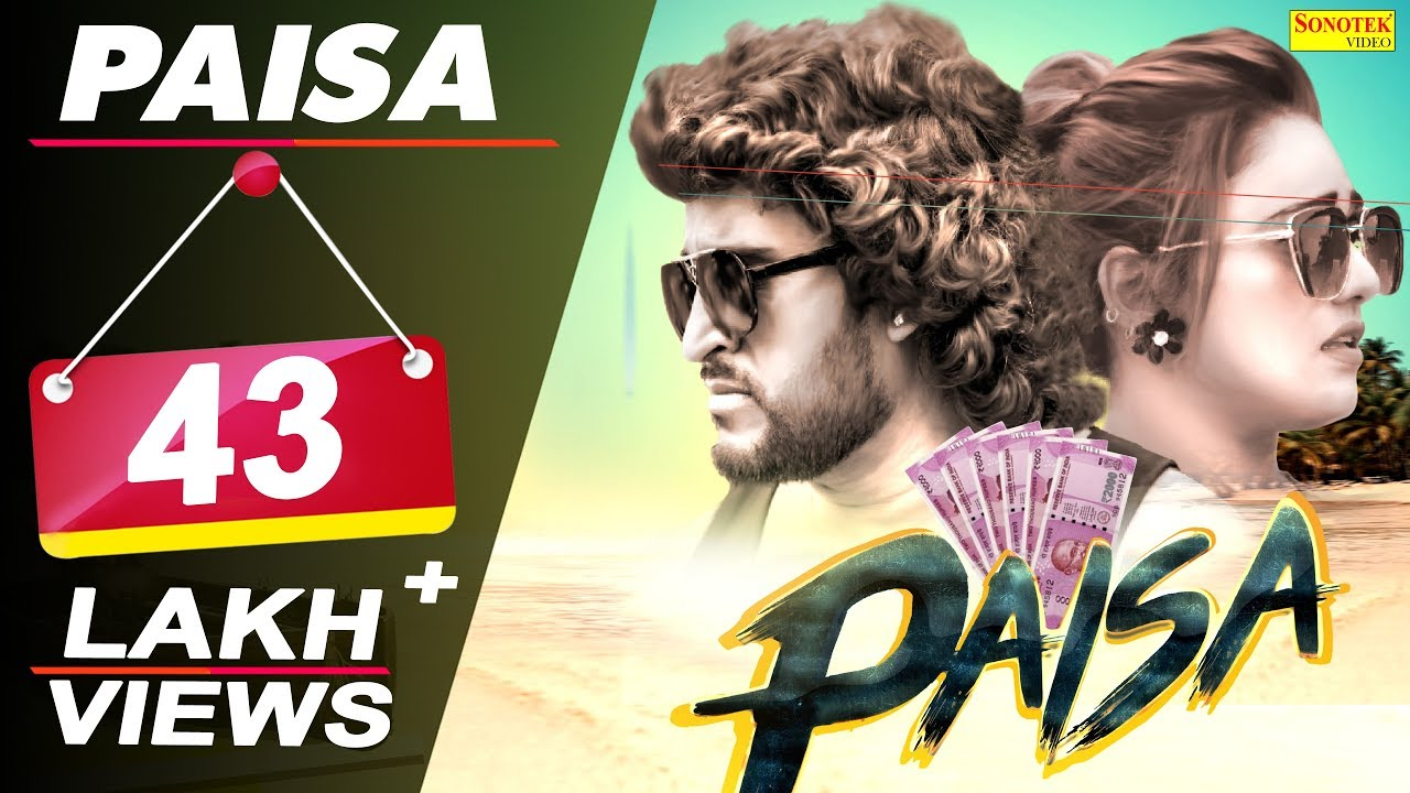 Download Paisa - Manjeet Panchal | NS Mahi | TR, Sheenam Katholic| New Haryanvi Songs Haryanavi 2019| Sonotek