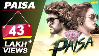 Paisa Manjeet Panchal NS Mahi TR Sheenam Katholic New Haryanvi Songs Haryanavi 2019 Sonotek