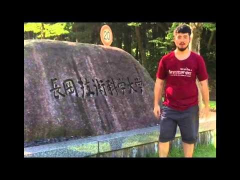 Interview & Review Nagaoka University of Technology