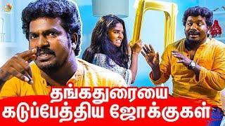தங்கதுரை - ஐ  கடுப்பேத்திய ஜோக்குகள்  I Thangadurai, Sivakarthikeyan, KPY, Santhanam I A1 Interview