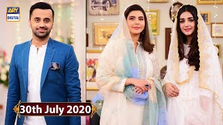 Good Morning Pakistan - Anum Fayyaz & Waseem Badami - 30th July 2020 - ARY Digital Show