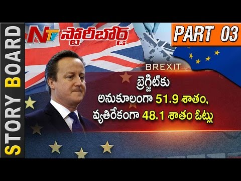 Britain Out Of EU | Stock Market In Huge Loses | Heavy Increase In Gold Rates | Story Board Part 03