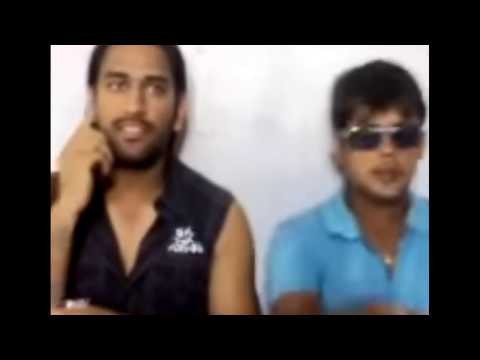 MS Dhoni rare video, MS Dhoni Abusing in Party with his friends