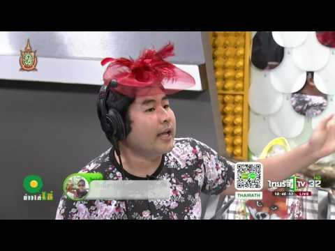 ลือ 'พลอย' เตรียมซบช่อง 7 ประกบ 'อั้ม' | 06-07-59 | ข่าวใส่ไข่