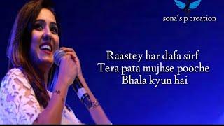 Tu hi tu har jagah ( lyrics )   Reprise   Neeti Mohon   Kick   Full lyrical song