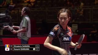 女子シングルス4回戦 石川佳純 vs サマラ 第1ゲーム