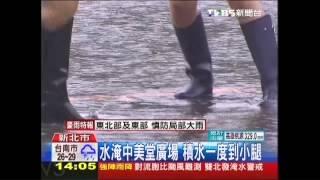 輔大「中美湖」再現 學生積水中游泳