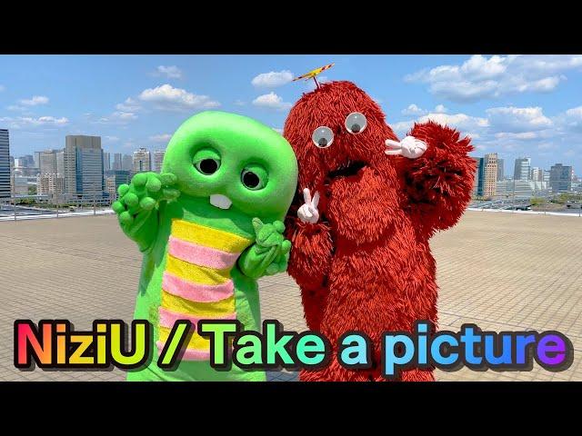 NiziU/Take a picture 歌って踊ってみた【僕もNiziUさんと一緒にお写真撮りたい!!】【ガチャピン&ムック】