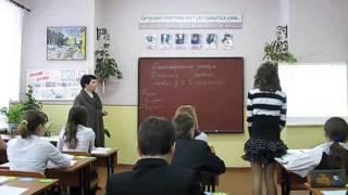 Урок з російської мови 6 клас  Кулєцкіх О  М