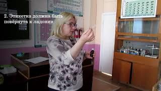 Видеоурок. Якубова Н.В.