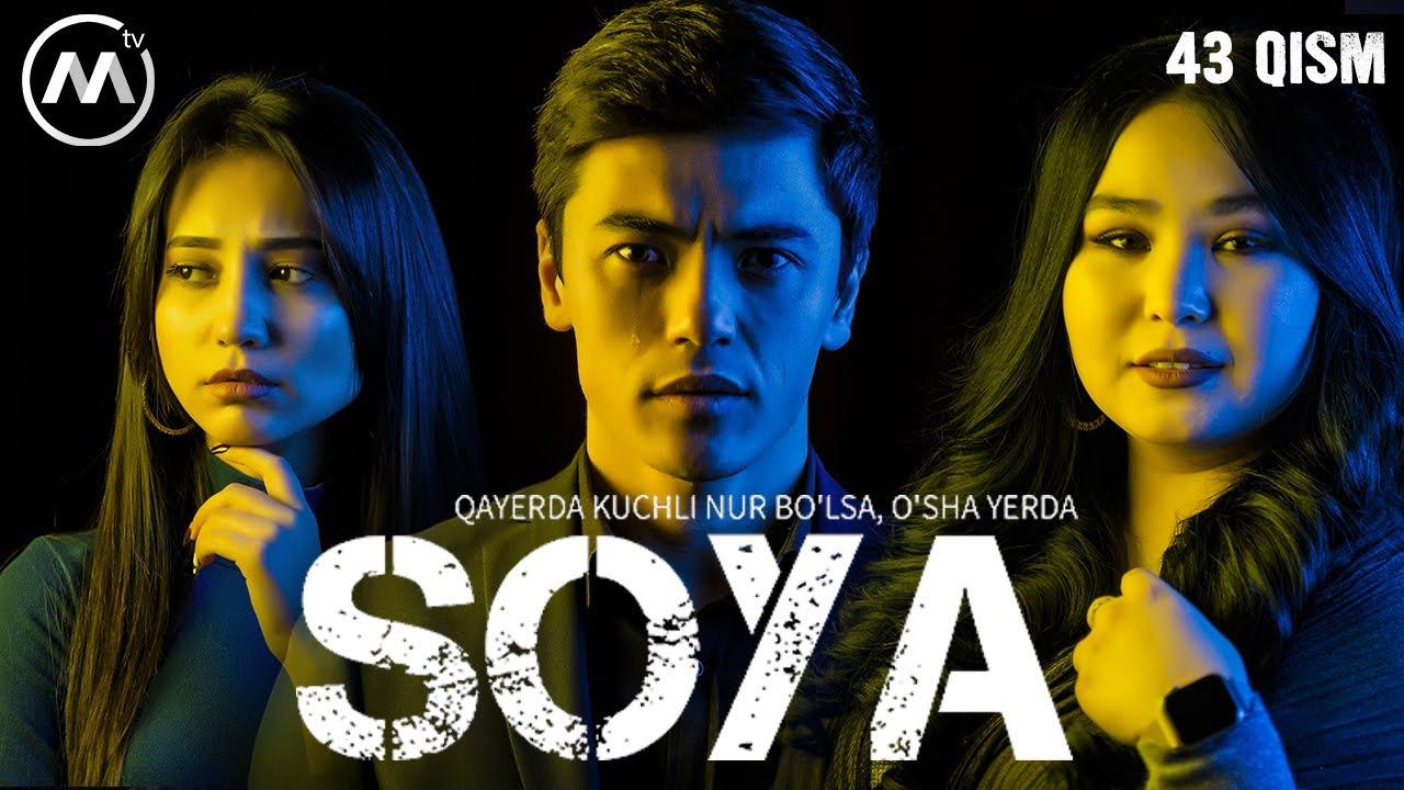 Soya | Соя (milliy serial 43-qism)