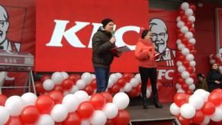 Открытие KFC в ТЦ Терра, часть 1 - Днепропетровск, 15.11.2014