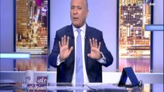 أحمد موسى يكشف علاقة 'الشيخة موزة' بـ 'بان كي مون' (فيديو)