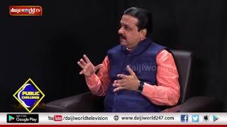 Public Challenge with Ganesh Rao│Episode 87│Daijiworld Television