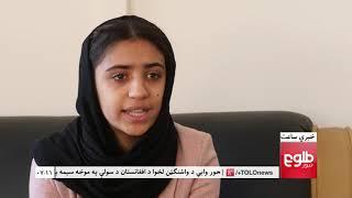 LEMAR NEWS 12 December 2018 /۱۳۹۷ د لمر خبرونه د لیندۍ ۲۱ نیته