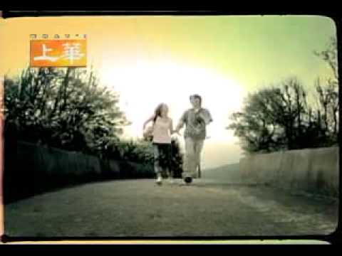 Andy Hui 許志安 & Evonne Hsu - Xu Hui Xin 許慧欣  - Lian Ai Pin Lu 戀愛頻率